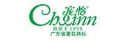 深圳市利邦达实业有限公司