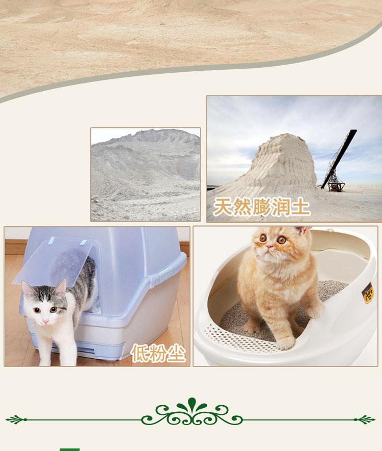 宠物用品|宠物食品|宠怡|利邦达