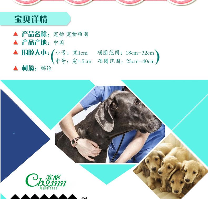 宠物用品|宠物食品|beplay体育投注|利邦达