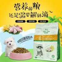 宠怡鸡肉幼犬粮1kg