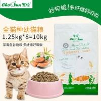 宠怡深海鱼猫粮10kg
