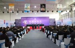 官宣 : 中国南和 · 第二届宠物产业博览会
